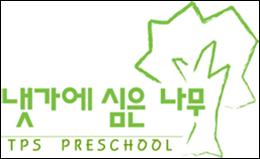 TPS Preschool